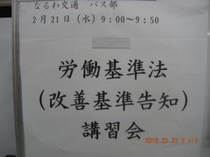 DSCN2488