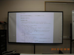 DSCN2563