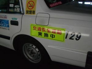 DSCF0553